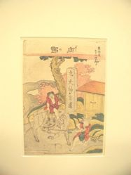 Shono, from the series Designs of the Fifty-three Stations of the Tokaido