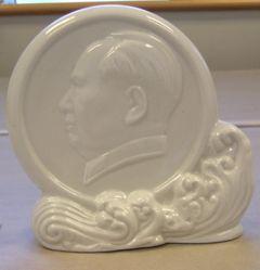 Mao Plaque