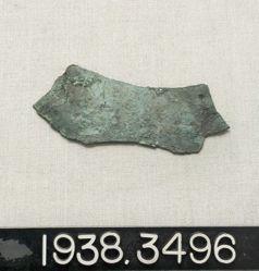 Bronze Umbo Frac.Plate