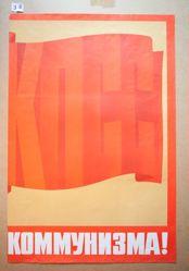 Untitled, no. 3 of 3 from the series Za mir, za tvorchestvo kommunizma! (For Peace, for the Triumph of Communism!)