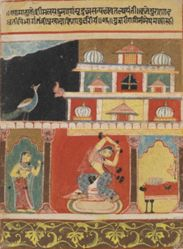 Ragini Gujari, from a Garland of Musical Modes (Ragamala) manuscript