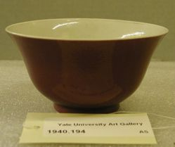 Covered tea bowl