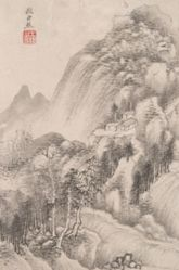 Landscape in the Style of Various Old Masters: Landscape after Juran (active 10th century CE)
