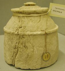 Stone jar with lid
