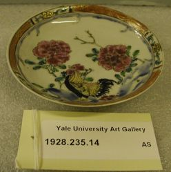 Small Dish of Whitish Porcelain
