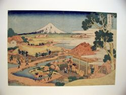 Fuji from Katakura Tea Garden in Suruga Province, from the series Thirty-six Views of Mount Fuji