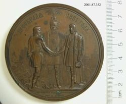 Bronze medal commemorating the freeing of the serfs