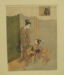 Kayoi Komachi (from series: Furyu Yatsushi Nana-Komachi)