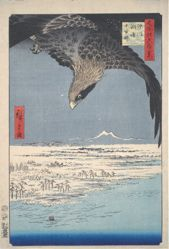 Plain at Susaki, Fukagawa, from the series One Hundred Views of Edo