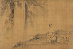 Li Bo Looking at a Waterfall