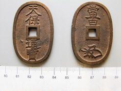 100 Mon Tenpo Tsuho Coin