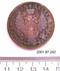 Silver ruble of Alexander II