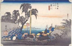 Fujikawa : Fifty-three Stations of the Tokaido