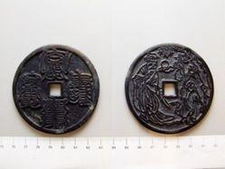 Bronze Charm from Unknown Era