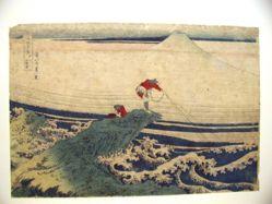Kajikazawa in Kai Province, from the series Thirty-Six Views of Mount Fuji