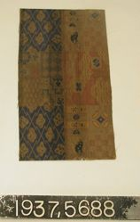 Fragment of silk compound cloth
