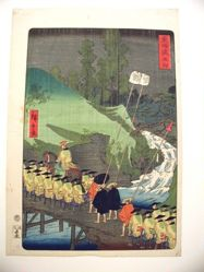 Tsuchiyama from the series Fifty-three Stations of the Tokaido