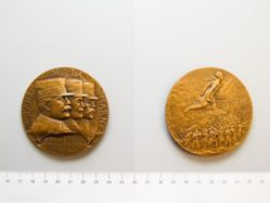 Medal of Battle of the Marne from France