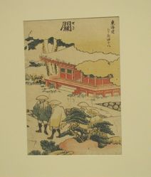 Seki Station,   from the series Designs of the Fifty-three Stations of the Tokaido