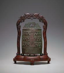 Bell (zhong)
