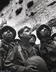 Liberating forces at the Wailing Wall, Jerusalem