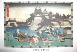 The Chushingura Act III - Ashikaga Castle