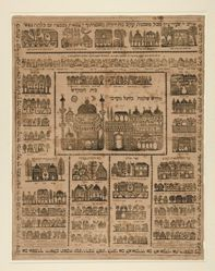 Pilgrim's Broadsheet with Views of Jerusalem's Sights, mostly tombs of the patriots.