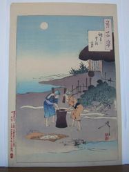 Chofu village moon : # 96 of One Hundred Aspects of the Moon