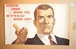 Otechestvo slavliu, kotoroe est', no trizhdy—kotoroe budet. V. Maiakovskii (I Praise the Fatherland that Exists, but Triply the One that Will Be. V. Mayakovsky)