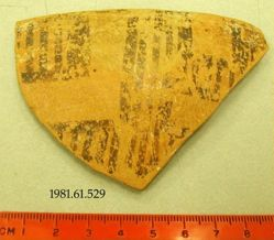 Rim fragment
