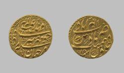 Mohur of Muhyi al din Muhammad Aurangzeb Alamgir from Akbarabad