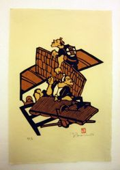 Tatami mat maker