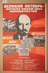 Velikii oktiabr'—nachalo novoi ery chelovechestva (The Great October Revolution—the beginning of a new era for humanity)