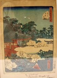 Asakusa Temple from the Series Forty-eight Views of Famous Places in Edo