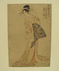 The courtesan Takigawa of Ogi-ya