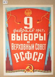 9 fevralia 1947 g.—vybory v Verkhovnyi sovet RSFSR (February 9th, 1947—Elections for the Supreme Soviet of the RSFSR)