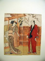 Two actors in a play, Yamashita Kinsaku II in female role and Onoye Matsusuke in male role