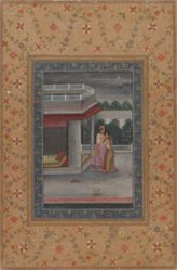 Ragini Marwa, an illustration from a Ragamala series