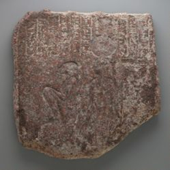 Fragment from Sarcophagus of Ptolemy II
