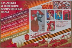 V.I. Lenin i Sovetskie Vooruzhennye sily (Lenin and the Soviet Armed Forces)
