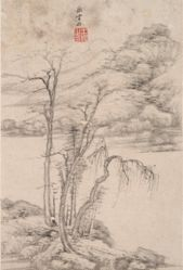 Landscape in the Style of Various Old Masters: Landscape after Ni Zan (1301–1374)