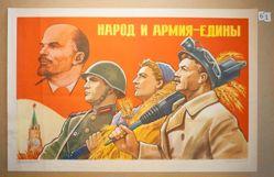 Narod i armiia—ediny (People and Army—United)