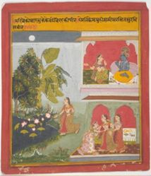 Illustration from a manuscript of the Satasai of Bihari