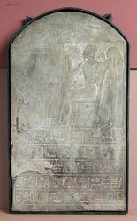 Funerary Stela of Neb-Neteru