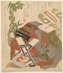 Still Life Celebrating the Birth of Ichikawa Danjūrō VIII