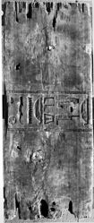 Panel of coffin of Djehuty-Nakhte; foot end, bottom section