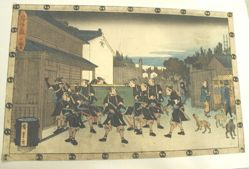 The Chushingura Act X: Amakawaya