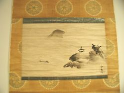 Hatsuboku Landscape