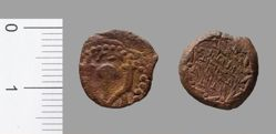 Copper Coin of John Hyrcanus from Jerusalem