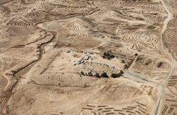Al-'Araqib, from the series The Conflict Shoreline